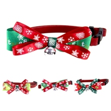 Christmas Gift Dog Cat Collar Breakaway With Bell Double Layer Bowknots Adjustable Kitten Collars