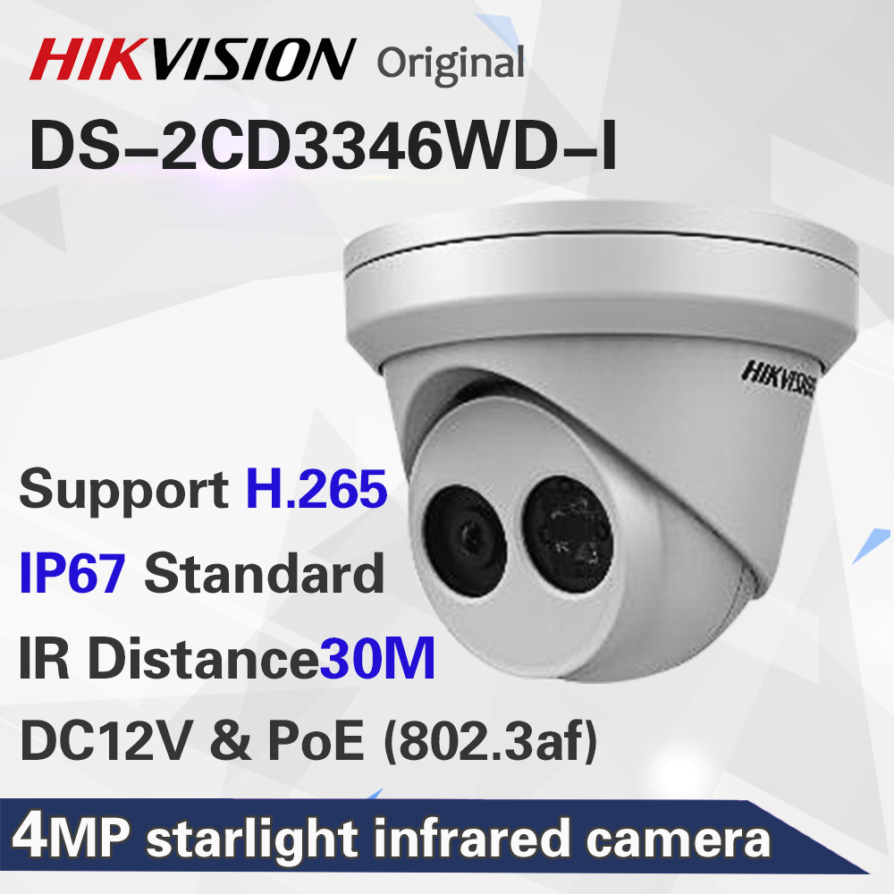 Free Shipping Hikvision 4MP DS-2CD3346WD-I Replaced DS-2CD2345FWD-I Array 30m Ip Camera Network Dome Camera Security CCTV P2P