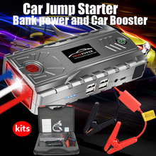 Зарядное устройство для автомобильного аккумулятора 95600 мАч