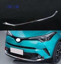 Nadające się do Toyota C HR CHR 2016 2017 2018 zderzak przedni pokrywa wykończenia dekoracyjne chromowane akcesoria samochodowe ABS Auto stylizacji