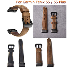 Sport watch bracelet bands fashion classic leather strap watch band watch wrist bands For Garmin Fenix 5S Plus 6S watchband 20mm stainless steel watch band 26mm for garmin fenix 3 hr butterfly clasp strap wrist loop belt bracelet silver spring bar
