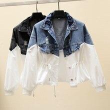 2020 Autumn New Women Denim Jacket Loose Windbreaker Female Students Patchwork Jackets Casual Short Jeans Coats Outwear P750