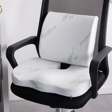 Seat-Cushion Chair-Pad Waist-Support-Set Memory-Foam Bamboo-Fiber Health-Care Office