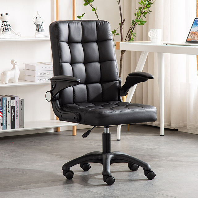 Executive Leather Office Chair 1