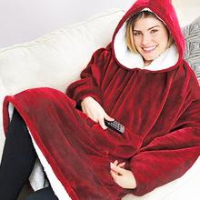 Nadające się do noszenia TV koc koce z kapturem dla Sofa dla dorosłych przytulne Super ciepły miękki koc z rękawami bluza z kapturem bluza oversize tanie tanio LISM CN (pochodzenie) Tkanina z mikrofibry Przenośne Stałe Winter Other Klasa a Oversize Warming Hoodie Hooded Blanket