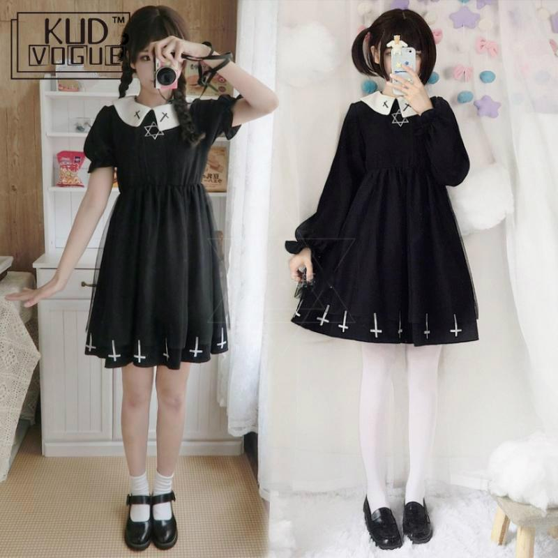 Gothic Lolita Dress Harajuku Street Fashion Cross Cosplay Female Dress Japanese Soft Sister Style Star Tulle Dress Cute Girl2019