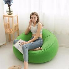 цена на Inflatable Bean Bag Chair Air Beach Chair Seat Cushion Portable Home Outdoor Grass Garden Inflatable Sleeping Chair Sofa Lounge
