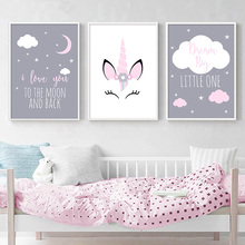 Cartoon Unicorn Canvas Poster Baby Girl Nursery Quotes Wall Art Print Love You To The Moon Painting Nordic Kids Room Decoration astronaut spaceship canvas poster nursery quotes wall art print cartoon painting nordic kids decoration pictures baby room decor