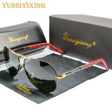 Мужские солнцезащитные очки yunsiyixing поляризационные Винтажные