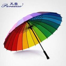 נשים גשם מטריית קשת מותג 24K Windproof ארוך ידית מטריות עמיד למים אופנה צבעוני Paraguas חזק מסגרת