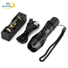 NEW LED Zoomable Flashlight XM-L T6 5000 Lumens Waterproof and portable IP65 +18650 Rechargeable Battery+ Charger цены онлайн