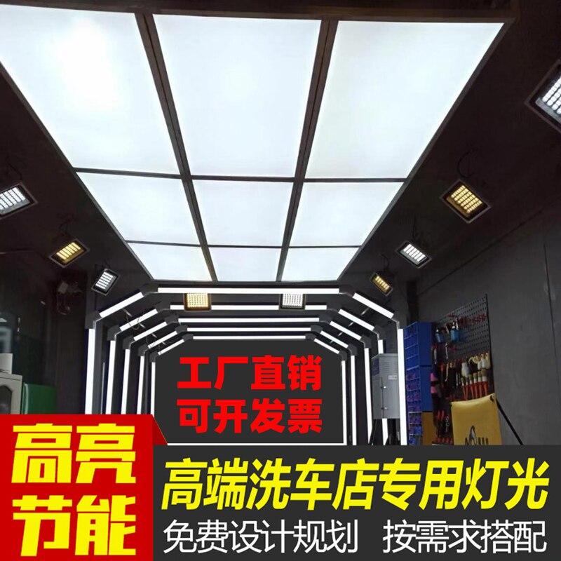 Personnalisé voiture beauté magasin voiture salle de lavage atelier nid d'abeille lampe lustre lampe à LED Film placage cristal salle blanche travail Statio