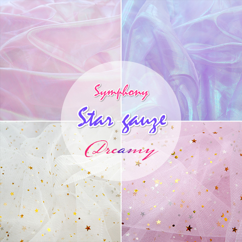 70x100cm Star Gauze Photo Background Cloth Hanging Cloth Mesh Dormitory Ins Net Red Decorative Shooting Props Decoration