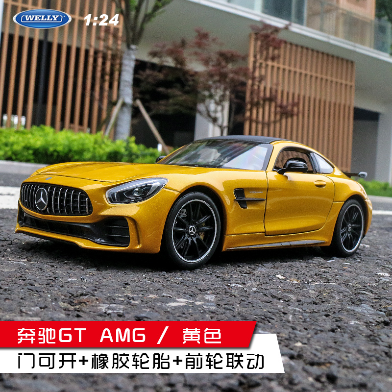 Welly 1:24 Scale Diecast Racing Car Mercedes Benz AMG GT R Model Toys Metal Sports Mode Kids Toys For Children Collection Gifts