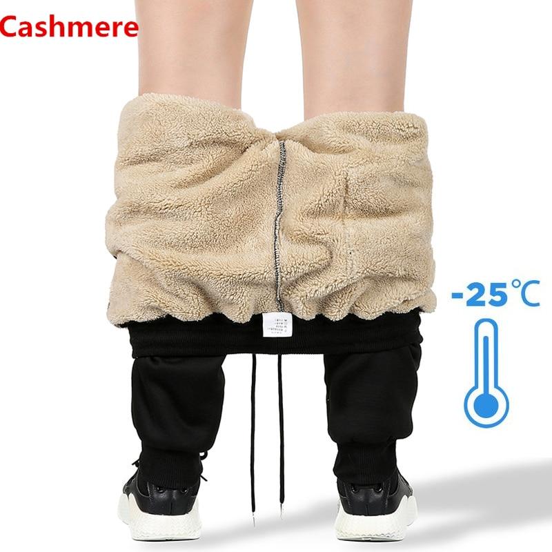 Men's Winter Pants Classic brand sweatpants super Warm Thick Pants cashmere Trousers For Men fleece Male long outdoors Pants men 1