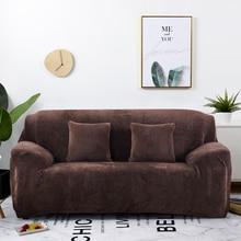 Conjunto cubre sofá de felpa gruesa, funda elástica para sofá de 1/2/3/4 asientos, para sala de estar, 1 unidad