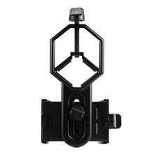 Новый аксессуар зажим для камеры астрономического телескопа