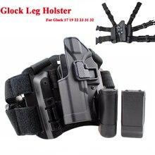 Left / Right Tactical Drop Leg Gun Holster Glock 17 19 22 23 31 32 Pistol Hunting Gun Carry Case Thigh Holster