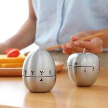 Temporizador de cocina de acero inoxidable creativo, temporizador de cocina de forma de huevo de manzana, 60 minutos, recordatorio mecánico, cuenta atrás, accesorios