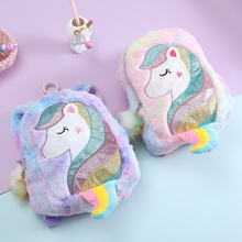 Children's Plush School Bag Creative Unicorn Backpack Cartoon Rainbow Tail Backpack Little Princess Backpack