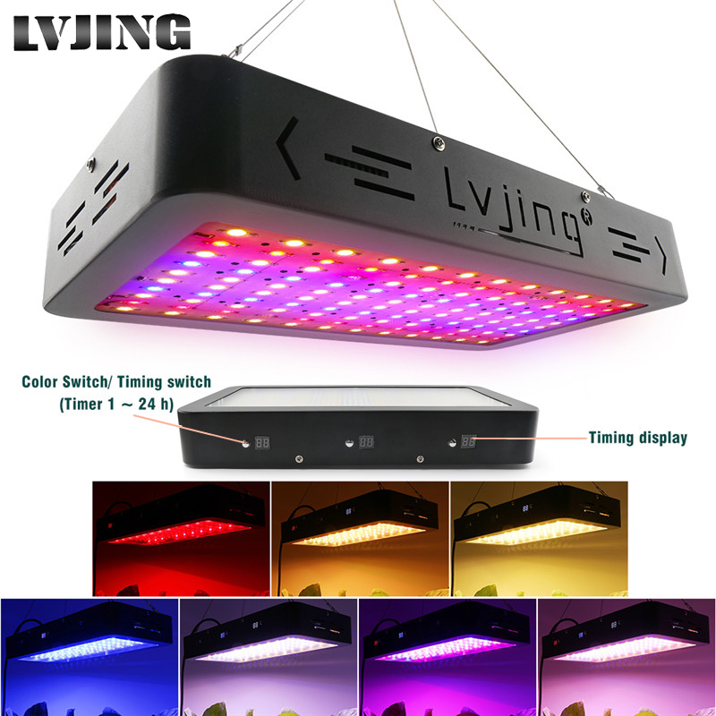 Full Spectrum 1200W LED Grow Light  Double Chip Lamp For Plants Flower Veg Hydroponics System Grow/Bloom Tent Timing Multi-Color