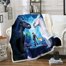 Cómo entrenar a tu dragón viendo manta impresa doble terciopelo sofá de casa manta de sherpa manta de lana caliente de Camping manta de regalo
