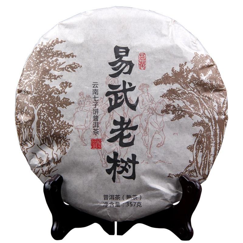 357 г, Китай, самый старый созревший чай Юньнань, три пуха, прозрачный огонь, детоксикация, красота, зеленая еда для потери веса, товары для дом...