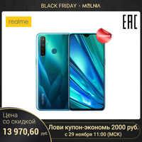 Smartphone realme 5 Pro 128 GB Quadro Cámara 48 MP мпофициальная ruso se produce en las fábricas de Oppo