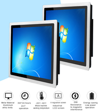 10 12 15 17 British win7/win10 industrial computer fanless cooling integrated PC microcomputer capacitive touch screen