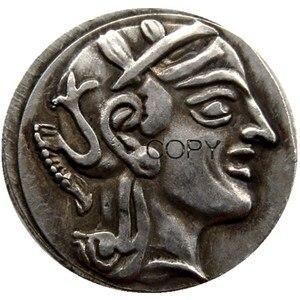 Image 3 - G(01) G(49) mezcla antigua griega 52 Uds monedas de copia chapadas en oro/plata diferentes