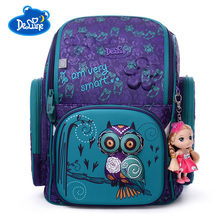 2019 Delune Brand School Bgas For Boys Girls Cartoon Bag 3D Owl Waterproof Orthopedic Schoolbag Primary Backpack