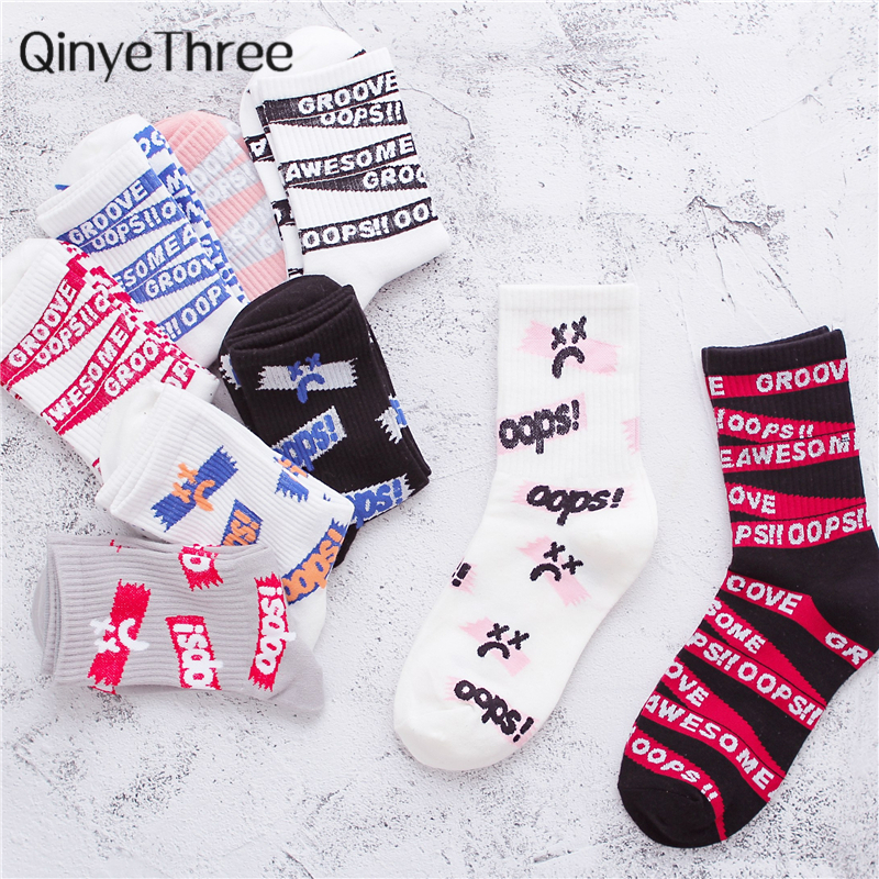 Women's Harajuku Words Hipster Art Socks Funny Letter