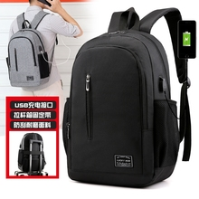 Anti-theft Bag Men Laptop Rucksack Travel Backpack Women Large Capacity Business