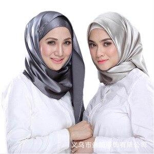 Image 4 - Мусульманский шелковый шарф 90*90 см, хиджаб, Женский мусульманский платок, чистая шаль, платок для головы, женский шарф, квадратный