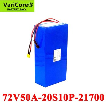 VariCore 74V 20S10P 50Ah 2000W 2500W e-bike battery 21700 72V electric scooter lithium battery with BMS Protection