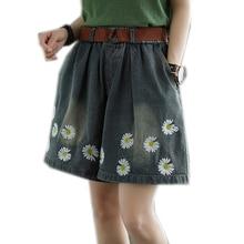Womens Jeans Wide-Leg Summer Flowers Bottoms Oversized Denim Short Print Loose Mini Large