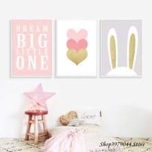 Nordic Poster Baby Room Decor Pink Heart Posters And Prints Cute Rabbit Wall Art Canvas Painting Decoracao Para Casa Unframed цена