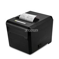 120 mm/s velocidade rápida impressora térmica qr código de barras etiqueta vestuário supermercado commodity preço recibo impressora etiqueta térmica JP-80A