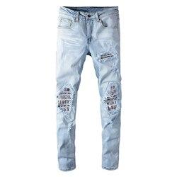 Sokotoo мужские бледно-светло-голубые лоскутные джинсы, модные узкие рваные Стрейчевые джинсовые штаны