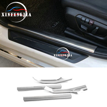 For BMW 4 Series 4dr F36 14-19 4pcs Inner Scuff Plate Door Sill Trim Cover Pad Steel
