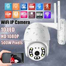 New Wireless Wifi IP Camera 1080P PTZ Outdoor Speed Dome Security Camera Pan Tilt 5X Digital Zoom Network CCTV Surveillance(China)