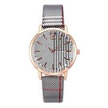 Reloj Mujer Fashion Creative Luxury Wrist Watches for Women Stylish Quartz Clock Silver Leather Belt Bracelet Dress Ladies Watch