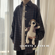 Men's long-sleeved shirt 2019 autumn and winter new tartan material wild shirt retro jacket youth fashion trend men's clothing hooded panel pocket tartan shirt