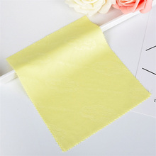 5 Pieces Of Microfiber Cleaning Portable Glasses Sunglasses Mesh Glasses Cloth C