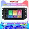 1024x600 7 cal 4G RAM Android samochodowy odtwarzacz DVD odtwarzacz multimedialny dla Chevrolet Lova Captiva Gentra Aveo Epica Radio samochodowe nawigacja GPS