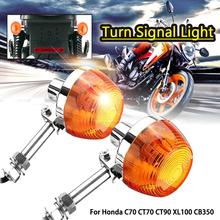 2 pcs light Replacement Motorcycle Turn Signal Light For Honda C70 CT70 CT90 XL100 CB350 General lighting