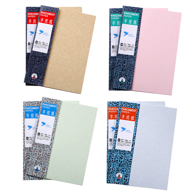 Wyatt Sound Parchment A4 Card Paper Core Color Thick Card Certificate Cover Contract Special Invitation Colored Paper