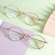Новинка 2020 женские титановые очки в оправе Женские винтажные