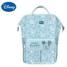 Original Disney Mother Bag Mother And Baby Bag Back Milk Bag Insulation Mother Bag Multifunctional Large Capacity Backpack