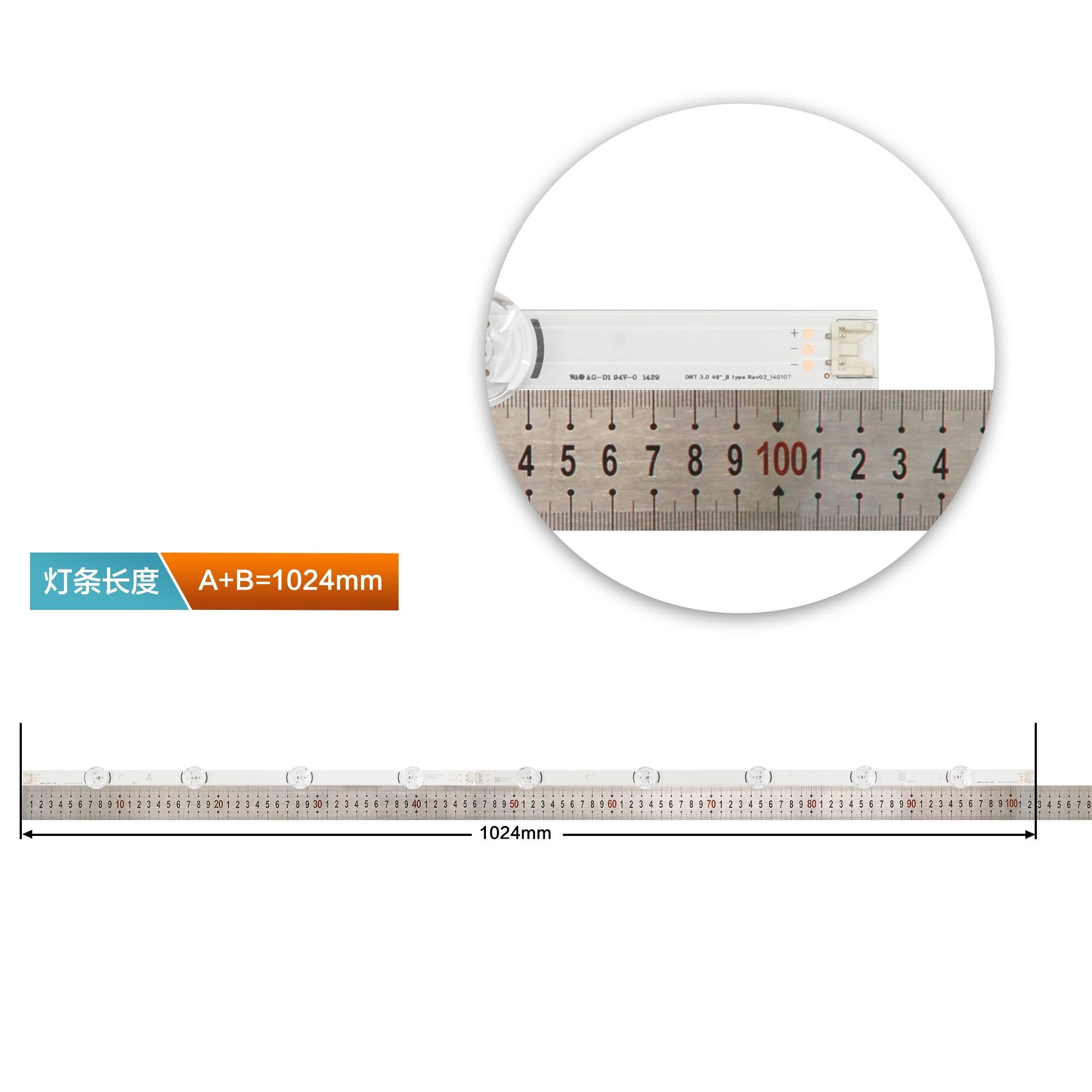 Image 2 - 1025 мм светодиодный Подсветка подсветка полосы 9 светодиодный s  для LG 49LB620V Innotek DRT 3,0 49 A B 49LB552 49LB629V 6916l 1788A  1789A 49LF620V 49UF6430Промышленный компьютер и аксессуары   -